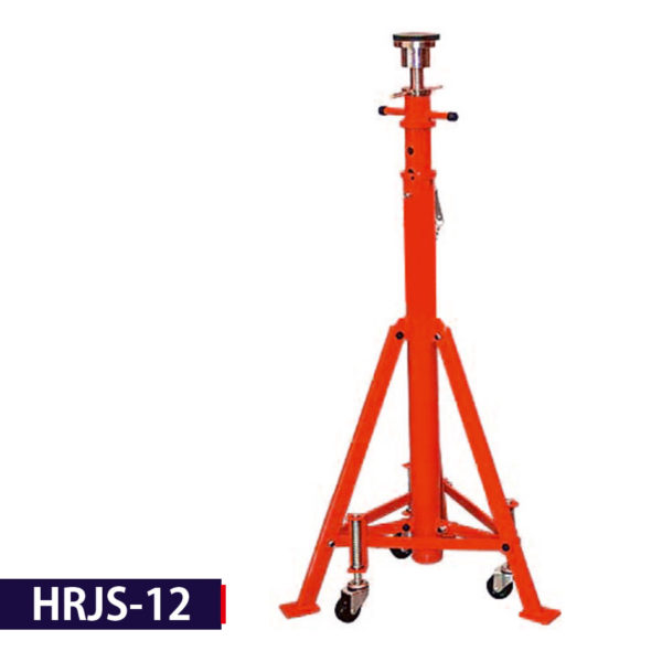 HRJS-12 - High Rise Jack Stand